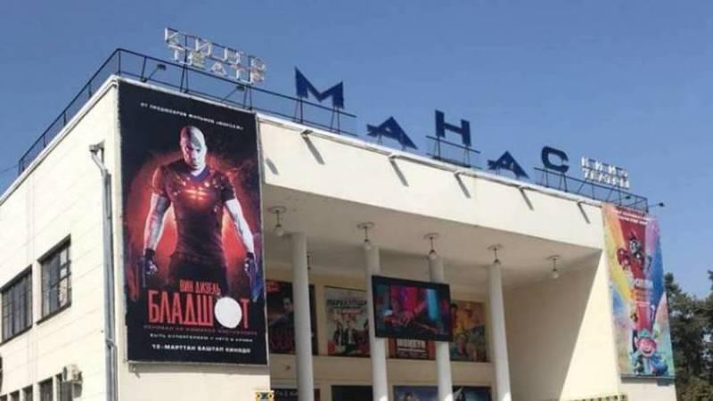 В отношении кинотеатра «Манас» составлен протокол за мусор на прилегающей территории