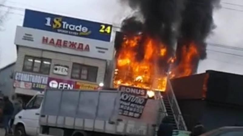 Крупный пожар возле Аламединского рынка. Видео
