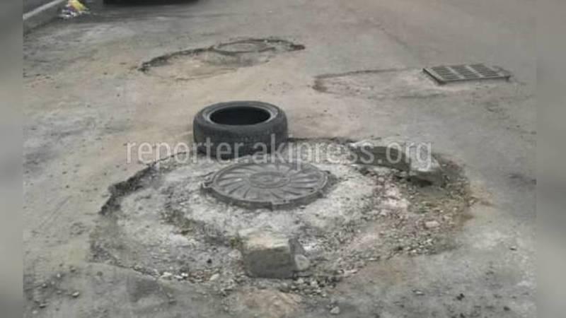 Ремонт улицы Ажыбек Баатыра планируется завершить 15 октября