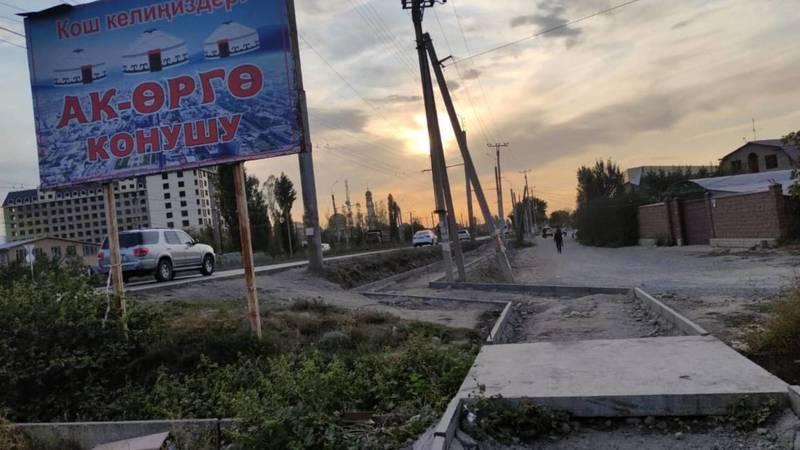 Когда закончат тротуар в Ак-Орго? - читатель. Фото