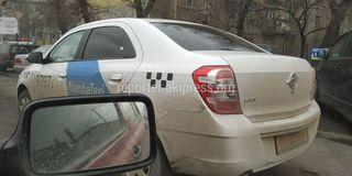 Чуй-Суюмбаева 01KG0730M парковка на проезжей части дороги