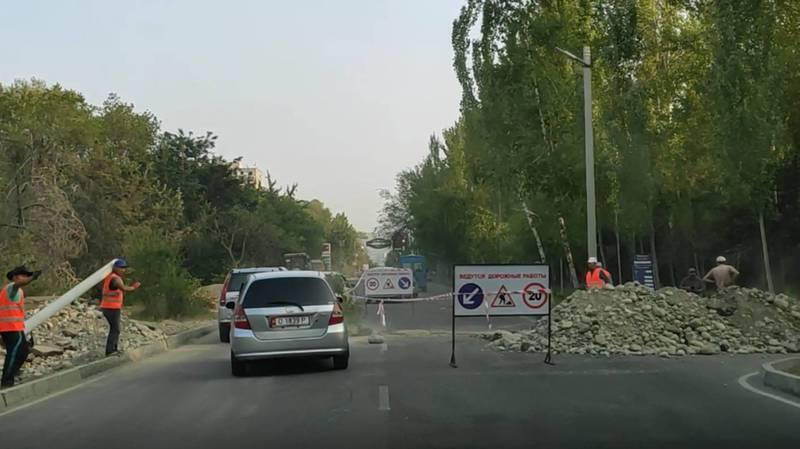 Бишкекчанин интересуется, почему разрыли недавно отремонтированную дорогу в 4 микрорайоне по набережной?