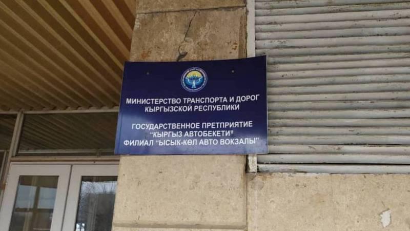 Горожанин: На табличке Минтранса в Караколе вместо слова «предприятие» написали «преТприятие»