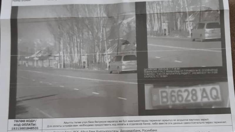Ищу владельца автомашины Honda Odyssey с госномером B 6628A Q