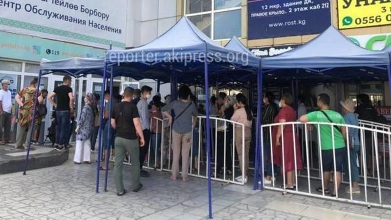 Очередь в ЦОН-1 в Бишкеке возникла из-за ограничений в борьбе с коронавирусом, - ГРС