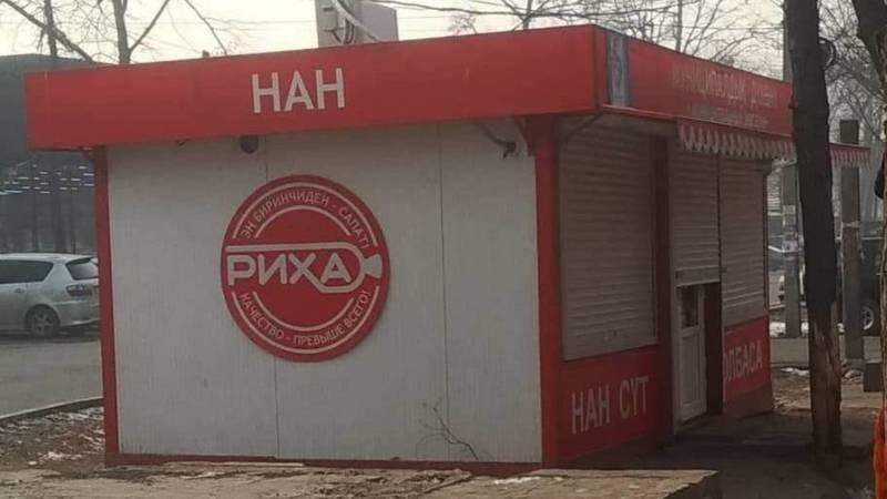 Законно ли на проспекте Айтматова стоит киоск? - горожанин