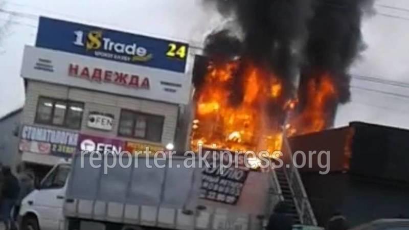 Пожар в отделении МКК «Элфинанс» возле Аламединского рынка потушен, - МЧС