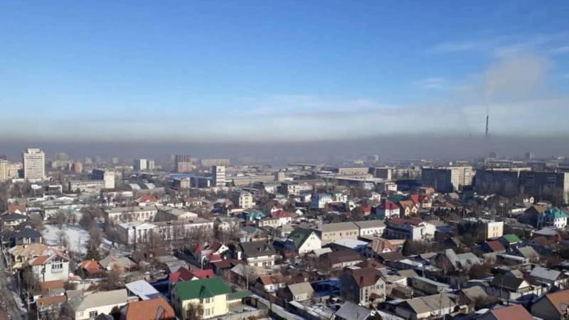 Смог над Бишкеком. Вид с 15 этажа