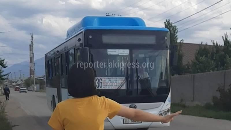 Автобусы №36 после пяти вечера не берут пассажиров, - жительница столицы