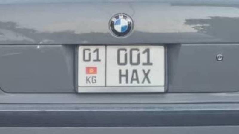 Можно ли выдавать госномер с комбинацией цифр HAX? Фото горожанина