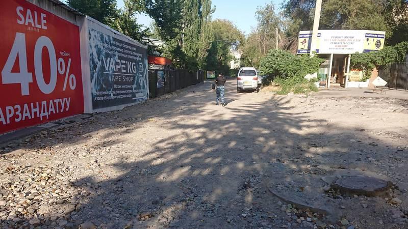 Будет ли мэрия восстанавливать дорогу возле дома №7 на ул.Манаса? - горожанин. Фото