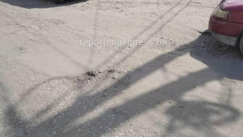 На ул.Буденного будет ремонт, уже определен подрядчик, - мэрия