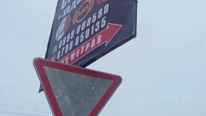 На ул.Патриса Лумумбы рекламный щит установили на дорожном знаке. Видео