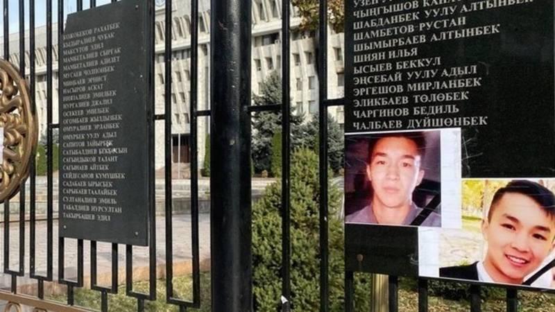Фото погибшего Умутбека повесили на ограду Белого дома