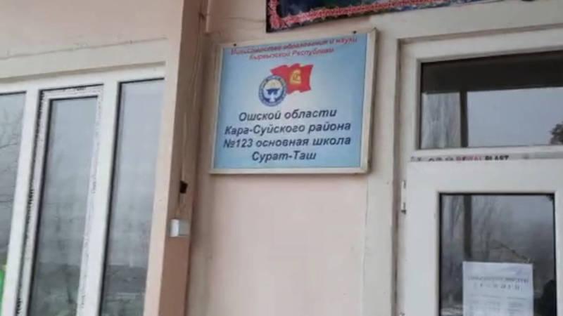 УИК в селе Сурат-Таш не готов к выборам президента. Видео местного жителя