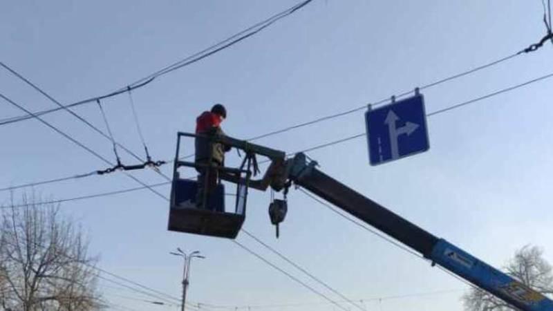 После жалобы бишкекчанина знак на проспекте Чуй исправили. Фото