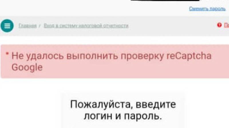 Сервер ГНС в Кара-Балте не работает: Предприниматели интересуются, будут ли штрафы?