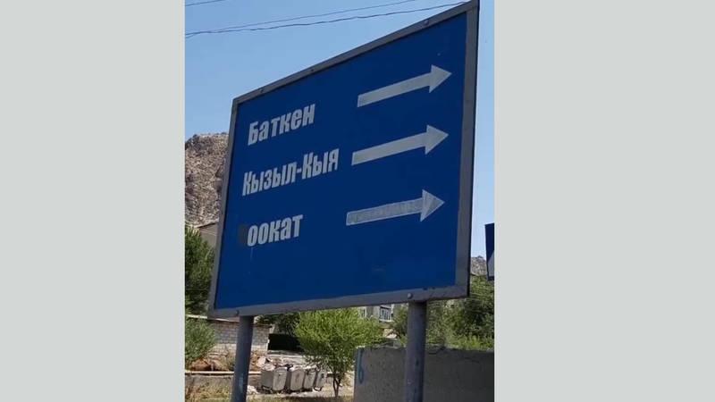 Мужчина жалуется на неправильную установку дорожного знака