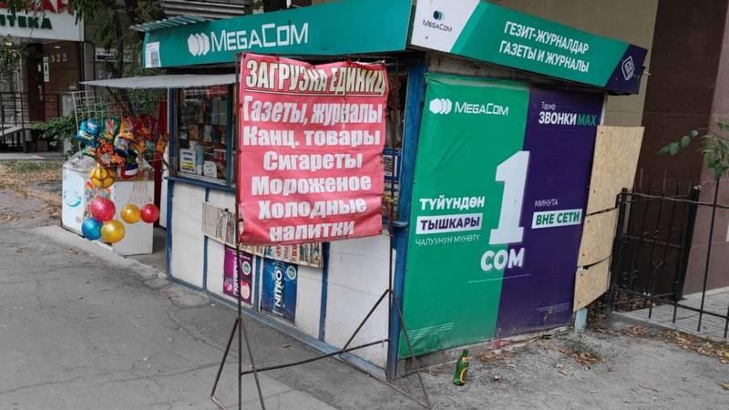 Рекламный штендр на Токтогула перегородил полтротуара. Фото горожанина