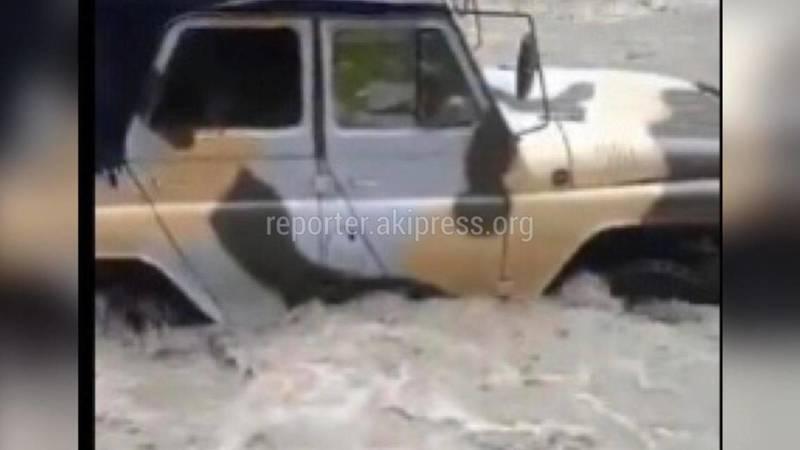 Сель в ущелье Алтын-Арашан. Видео
