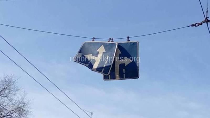 На улице Льва Толстого помяты дорожные знаки