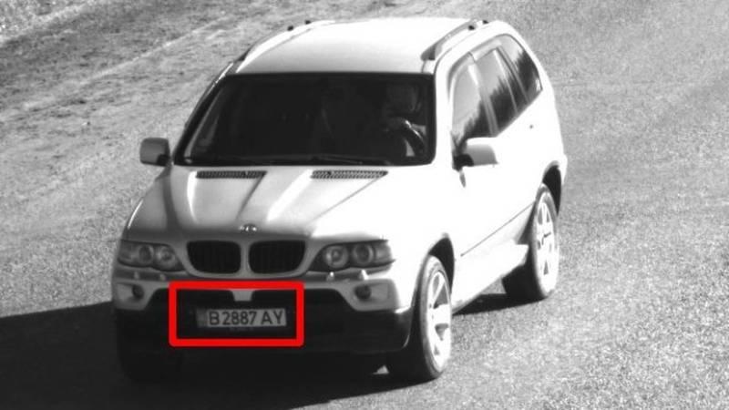 Ищу водителя BMW Х5 с госномером B 2887 AY