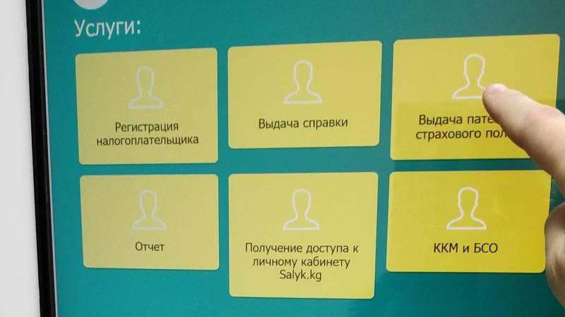 В ГНС Первомайского района не работает автомат электронной очереди, - горожанин