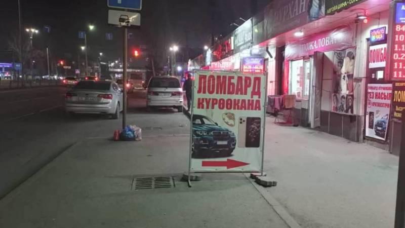 Горожанин жалуется на отсутствие мусорного контейнера по улице Курманжан Датки