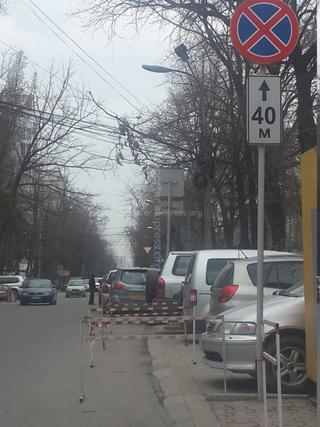 Ул. Раззакова