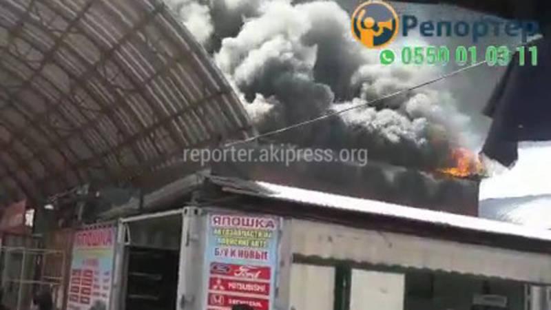 Видео пожара на рынке автозапчастей в Оше