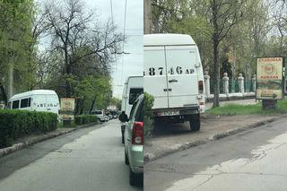 Парковка на газоне на ул.Московской