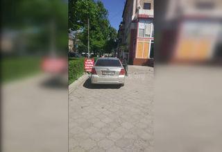 Парковка на тротуаре на Чуй-Турусбекова