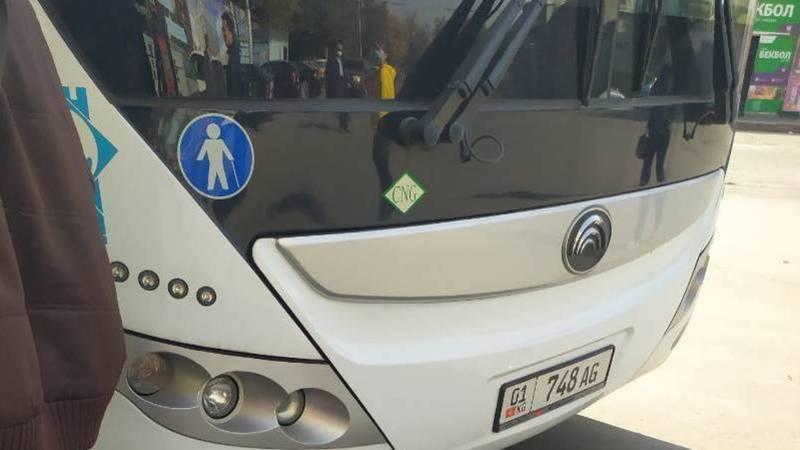 Водитель автобуса №48 высадил пассажиров на ЖД вокзале, сказав, что у него обед