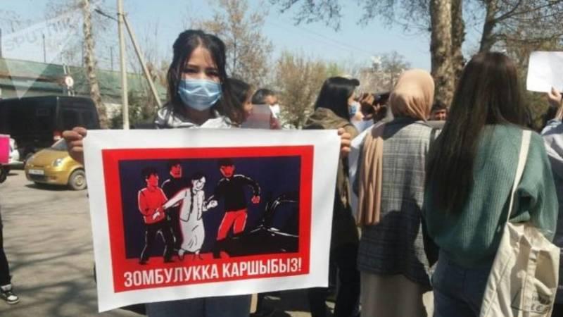 В Оше также проходит митинг против насилия над женщинами. Фото