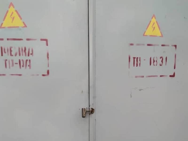 Дверь трансформатора на улице Айдаралиева закрыли на системный замок