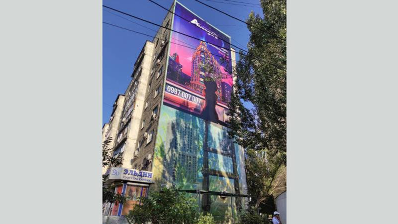 На размещение рекламного баннера имеется разрешение, - ответ мэрии