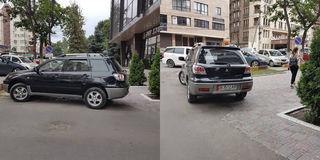 Парковка на тротуаре на ул.Исанова