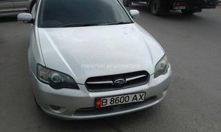 Утром 6 мая читатель прислал фото тонированного авто.