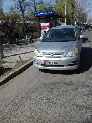 Парковка на остановке