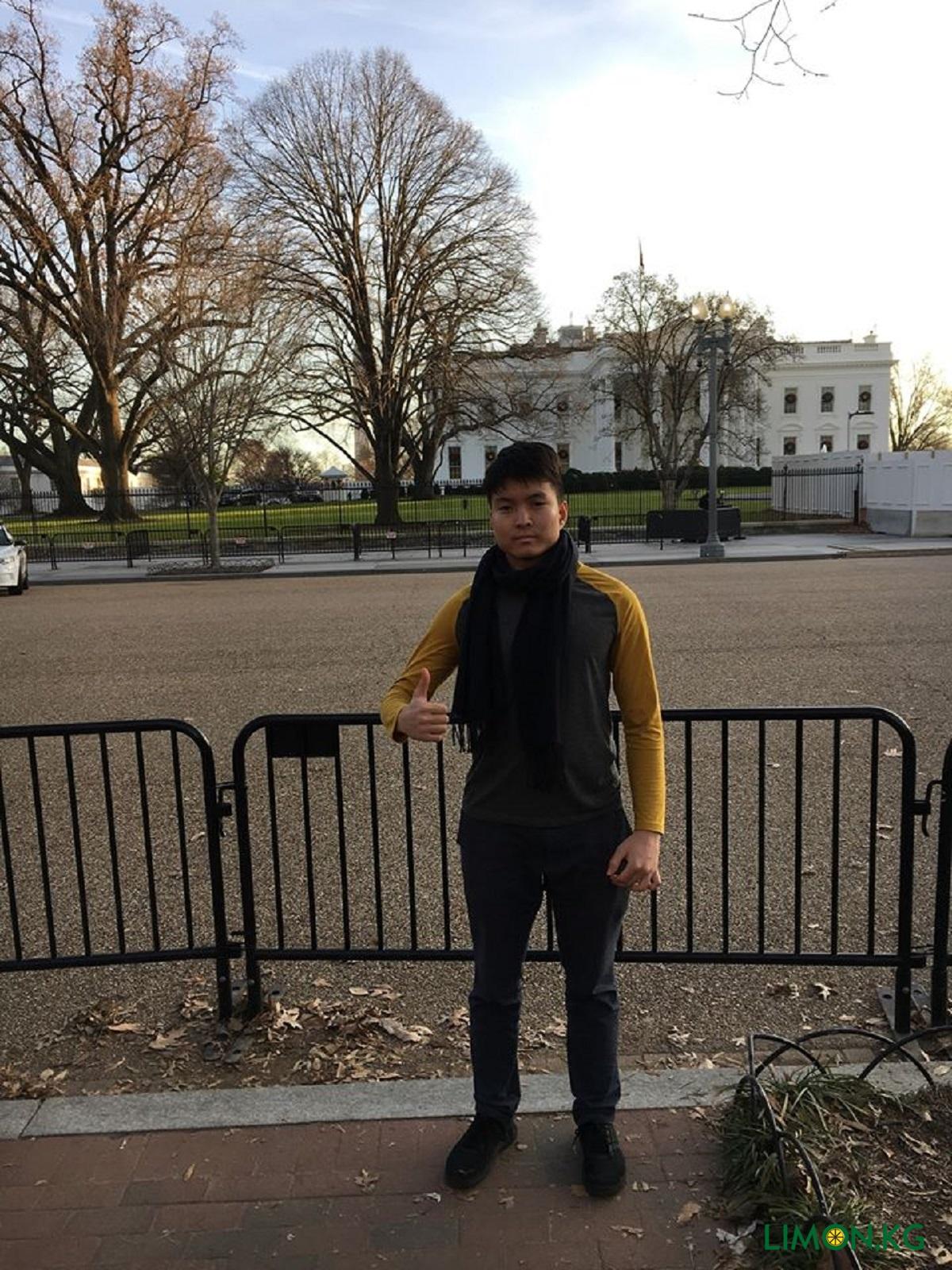 Илим White House