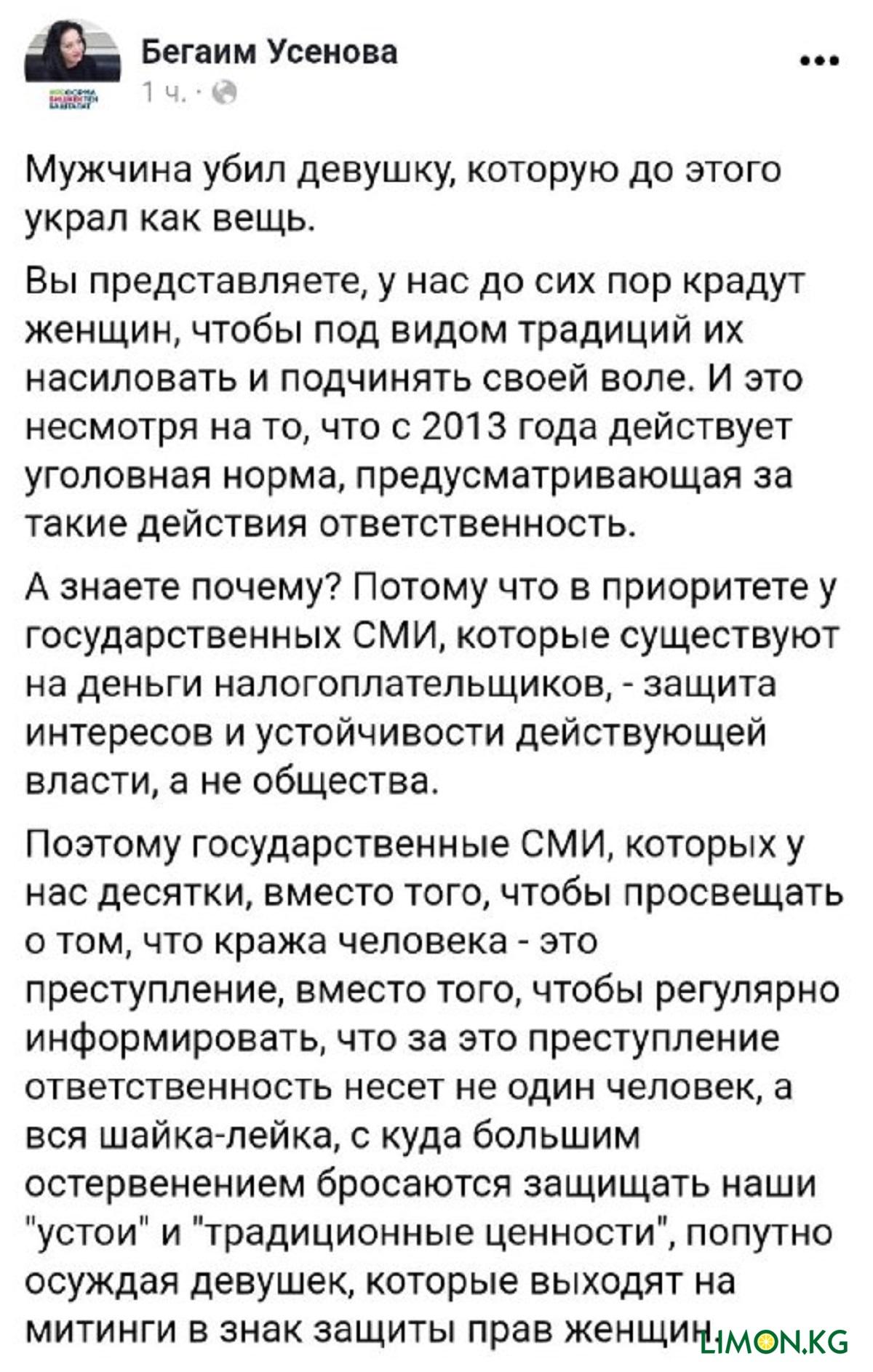 новость25