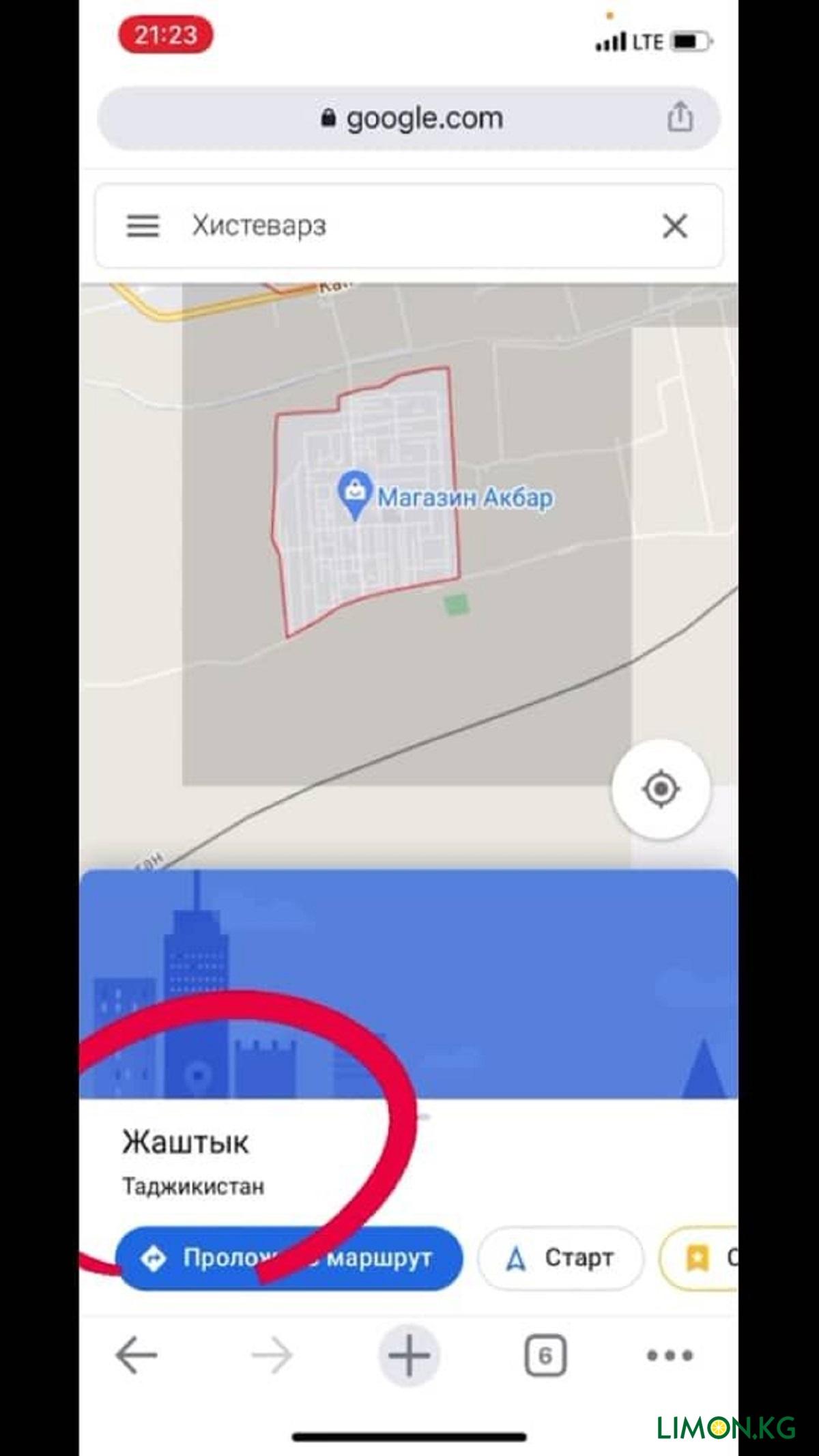 село1