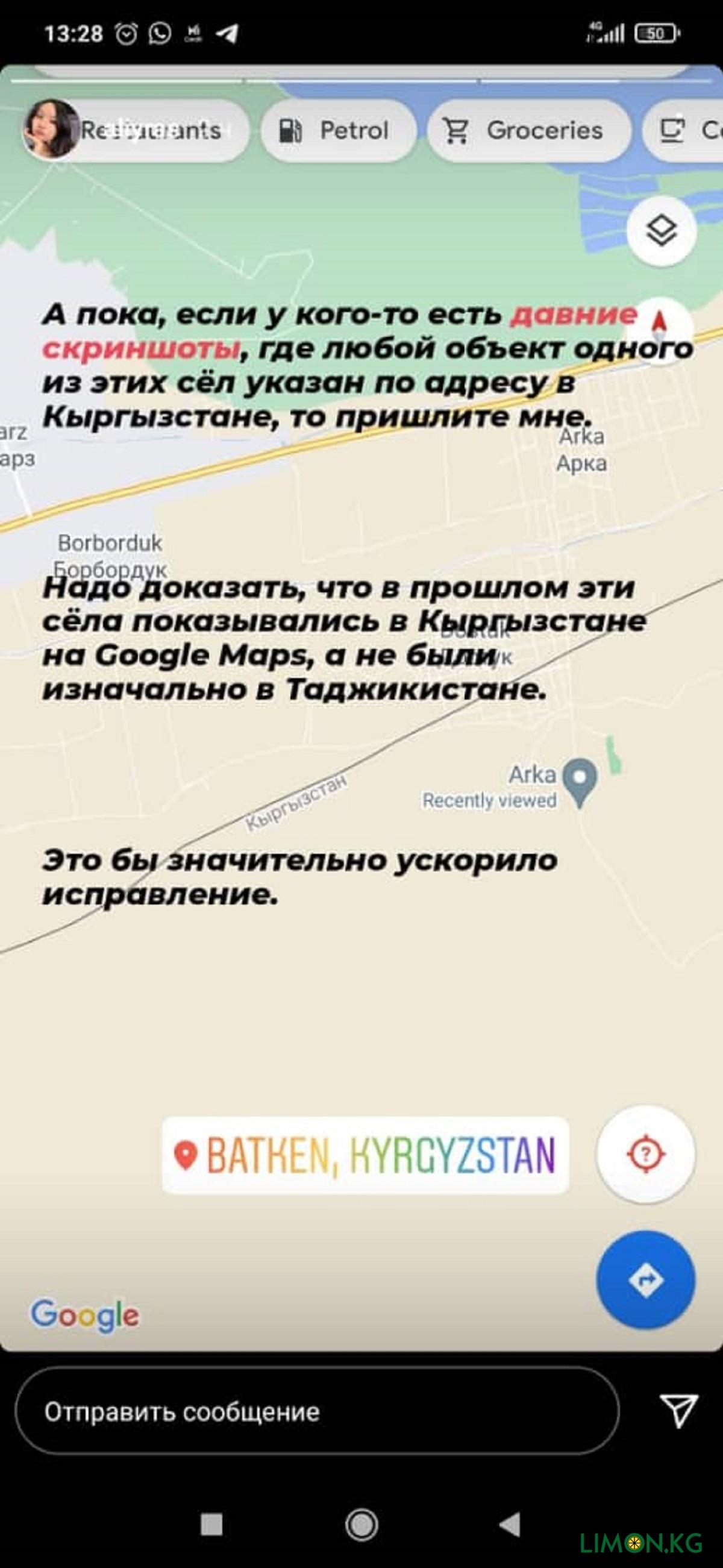гугл2