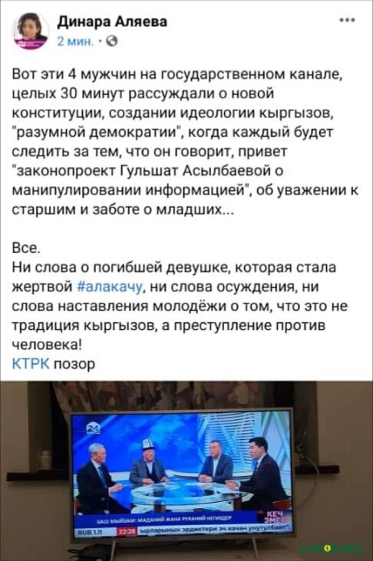 новость35