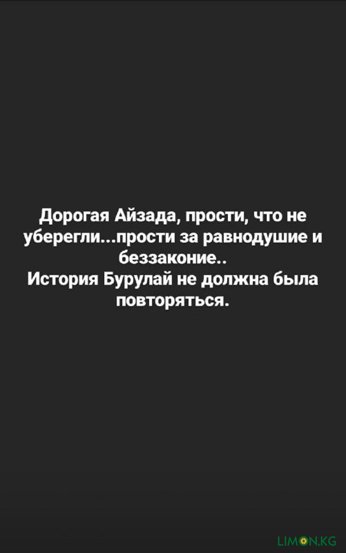 ноовсть13