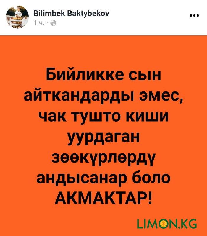 новость21