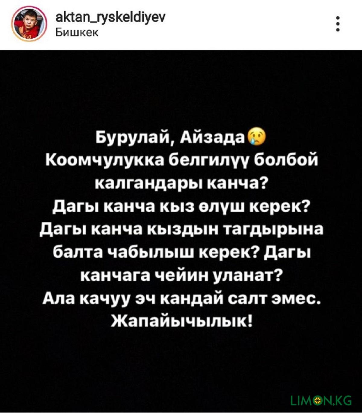 новость7