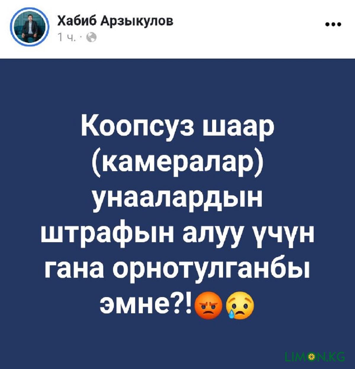 новость5
