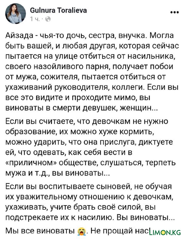новость2