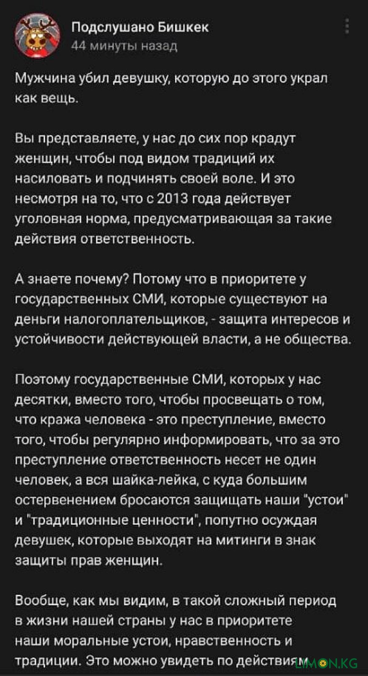 новость40